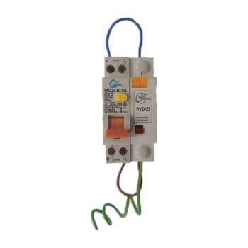 RVD-EI Safety Switch
